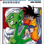 DRAGON BALL 16 – DUELO DE TITÃS!