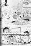 dragon ball 17 page 1