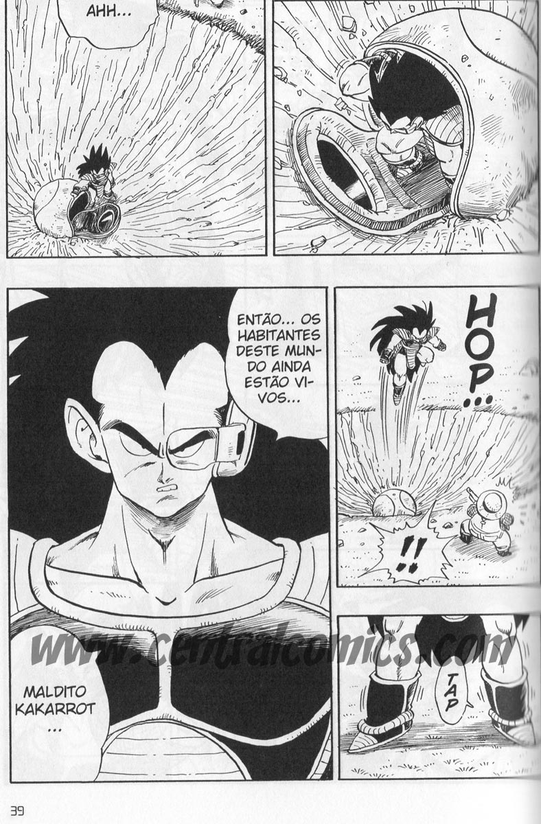 dragon ball 17 page 3