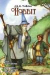 Hobbit (capa dura)