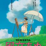 Animação: The Wind Rises já tem poster