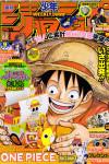 Weekly Shonen Jump