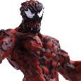 """O arqui-inimigodo Homem-Aranha (Spider-Man), Carnificina (Carnage) é o """"senhor"""" número 63 da colecção de figuras de chumbo que a Planeta […]"""