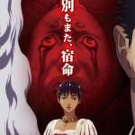 Anime: 3º filme de Berserk estreia em duas versões