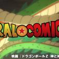 O canal de animação da Bandai lançou uma versão curta do vídeo promocional do episódio 6 da série Mobile Suit […]
