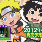 Jogos: Naruto Powerful Shippuden Promo Vídeo