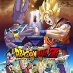 Anime: 2º Trailer para Dragon Ball Z: Battle of Gods