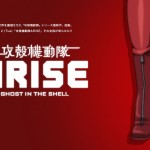 Anime: Ghost in the Shell Arise – Detalhes e trailer