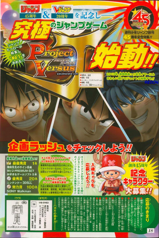 Toriko x One Piece x Dragon Ball Z Crossover