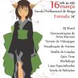 É a vez de Braga ter um evento dedicado à cultura japonesa!Dia 16 de Março o AONime 2 vai animar […]