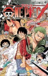 one piece 4 milhoes