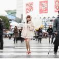 Já toda a gente sabe que o Japão está muito à frente! A última moda no pais do sol nascente […]