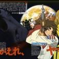 O jogoZettai Bōei Leviathanvaiter a sua primeira adaptação a Anime e a estreia esta marcada para 6 de Abril. Este […]