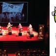 O CNBI continua a promover este encontro de Quinta-Feira sobre banda desenhada e também, dia 19 de Abril, o espectáculo […]