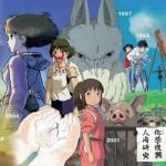 Anime: Hayao Miyazaki reforma-se!