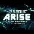 Ghost in the Shell Ariseé uma animação editada em quarto partes, cada uma com 50 minutos, que pretende re-imaginar Ghost […]