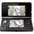 A partir de 15 de Janeiro de 2014 os utilizadores nipónicos daNintendo 3DStem acesso a uma nova aplicação daCollavierque permite […]