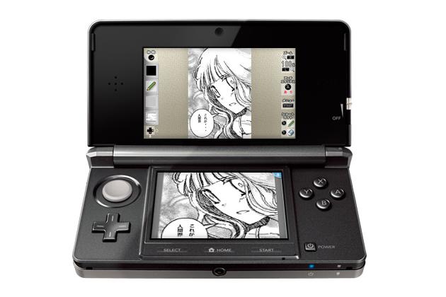 Comic-Koubou-Nintendo-3DS
