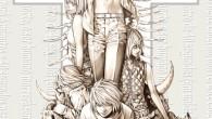 Neste volume, chega ao fim a longa batalha entre Light, o possuidor do Death Note, e Near e Mello, os […]