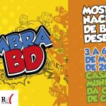 Eventos: Coimbra vai acolher uma mostra nacional de Banda Desenhada!