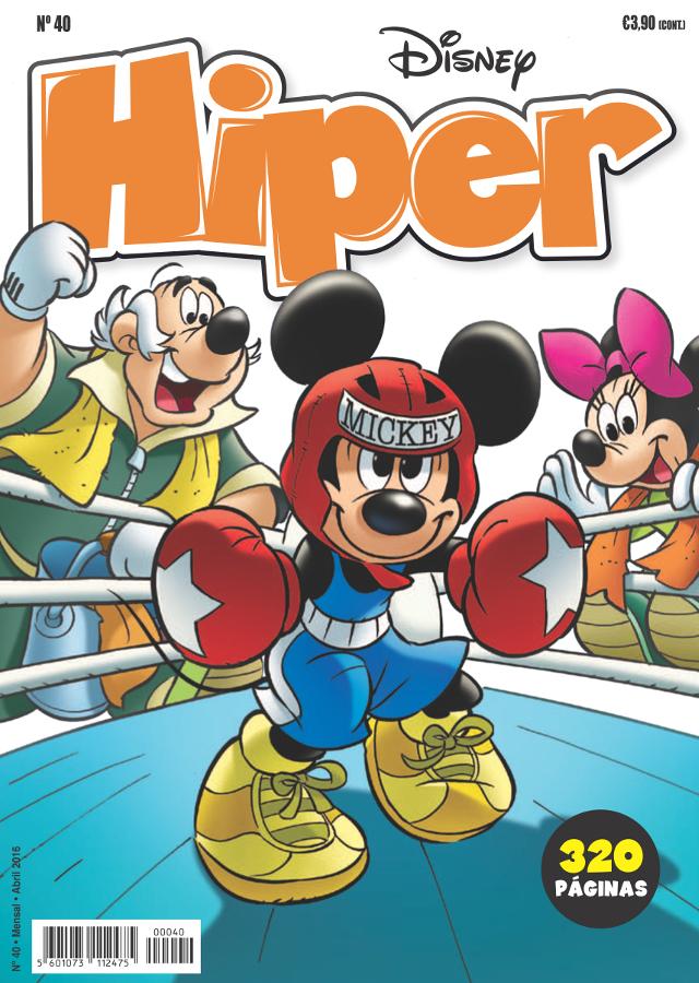 Hiper #40