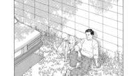 Esta semana é a vez do volume 2 da colecção Novela Gráfica 2016, Terra de Sonhos, de Jiro Taniguchi, o […]