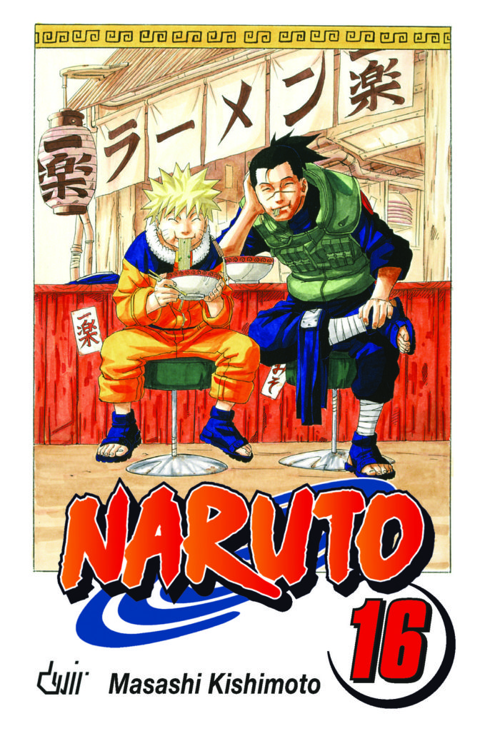 Naruto vol. 16 - O Fim da Invasão de Konoha