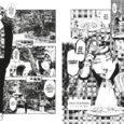 """As Edições Devir continua a """"bombar"""" com manga para todos os gostos. Tokyo Ghoul de Sui Ishida chega já ao […]"""