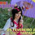 Numa organização do Central Comics para a 37ª edição do Fantasporto – Festival Internacional de Cinema do Porto, a eliminatória […]