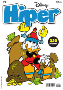 Hiper #47