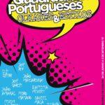 Quadradinhos Portugueses – Olhares & Estilos: Exposição colectiva