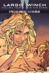 Largo Winch Vol. 7