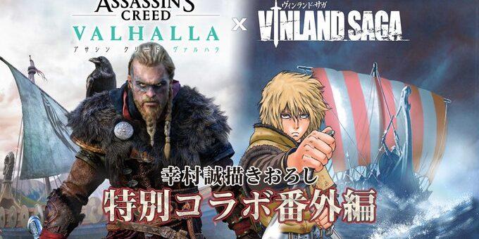 Assassins Creed Valhalla ganha crossover com Vinland Saga em manga