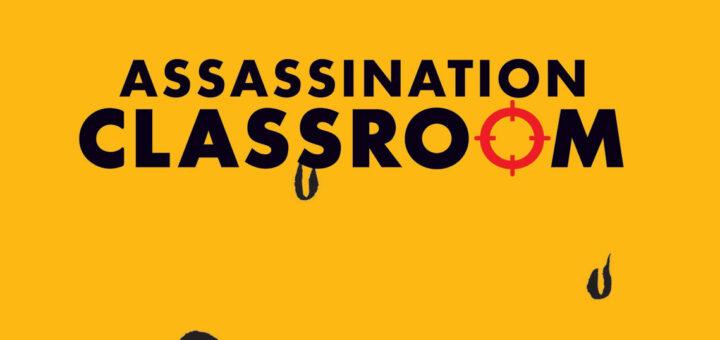 Assassination classroom 17
